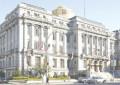 NEWARK, NJ | Município de Newark oferece programa de amnistia fiscal até 12 de Setembro