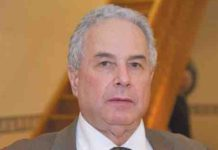 Carlos Pais