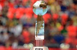 Mundial de Futsal 2020
